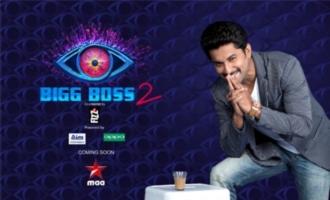 Babai, Eesari Inkoncham Masala.. Nani as Bigg Boss-2 Host Promo