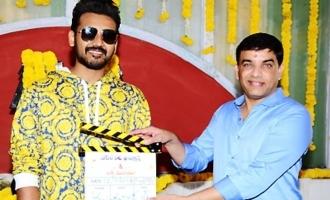 Ganesh Bellamkonda New Movie Launch