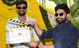 Bellamkonda Srinivas New Movie Launch