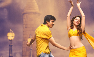 bengal tiger telugu movie hd