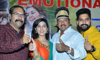 'Bewars' Success Meet