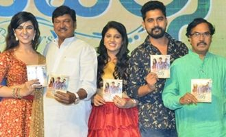 'Bewars' Audio Launch