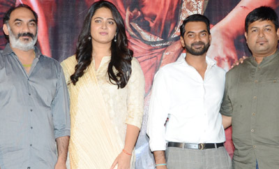 'Bhaagamathie' Success Meet