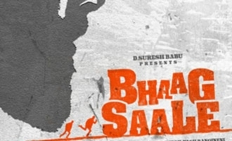 MM Keeravani's son Sri Simha's 'Bhaag Saale' announced