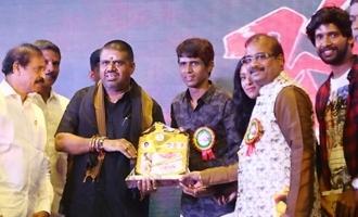 'భగత్ సింగ్ నగర్' ఆడియో విడుదల చేసిన మంత్రి ముత్తంశెట్టి శ్రీనివాస్