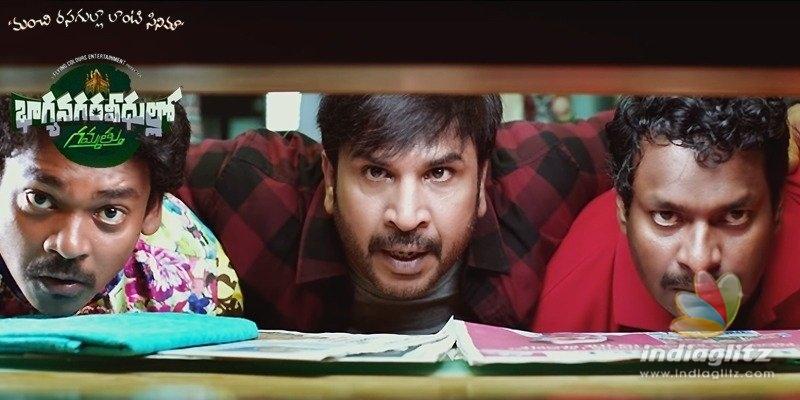 Bhagyanagara Veedullo Gammathu Trailer: Hilarious parodies galore