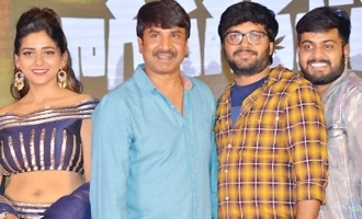 'Bhagyanagara Veedhullo Gammattu' Press Meet