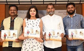 'Bailampudi' Press Meet
