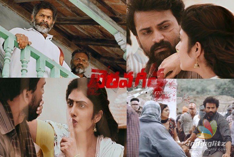 Trailer Review: Bhairava Geetha