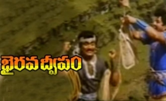 Do you remember that water-tree scene from Bhairavadweepam?