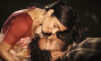 నవంబర్ 30 న విడుదల కాబోతున్న 'భైరవగీత'..!!