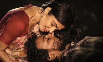 భైరవగీత చిత్రం సెన్సార్ పూర్తి
