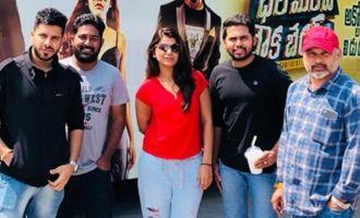 'Bhale Manchi Chowka Beram' Promotional Tour