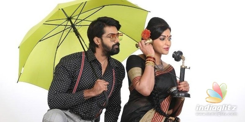 Bhanumathi Ramakrishna trailer gets a positive response