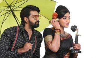 'Bhanumathi Ramakrishna' trailer gets a positive response