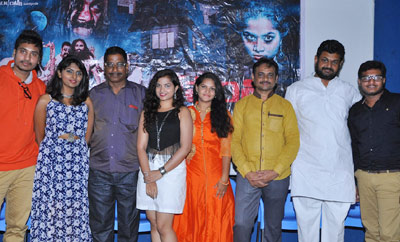 'Bhavanthi 108' Press Meet