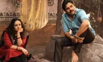 'Bheemla Nayak': Second single gets a date