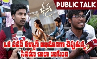 Nithiin Bheeshma Movie Genuine Public Talk || Rashmika Mandanna || Public Talk