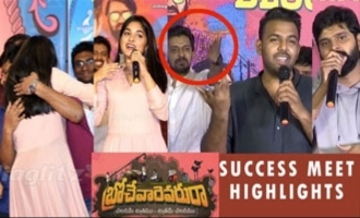Brochevarevaru Ra Success Meet