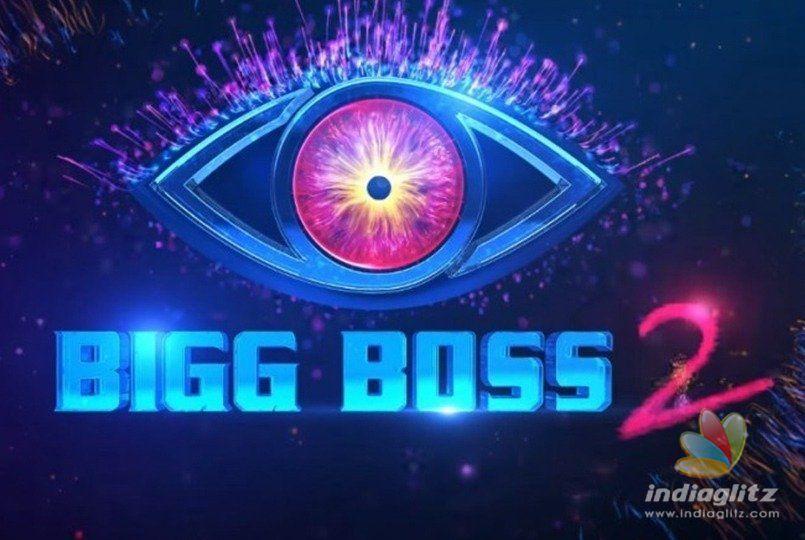Venkatesh to announce Bigg Boss victor