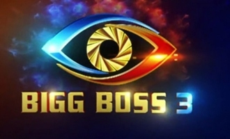 Bigg Boss Telugu season 3 revealed already