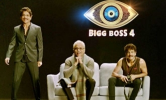 Nagarjuna promises real emotions, entertainment in Bigg Boss 4 promo