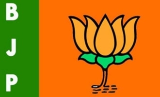 BJP wins Dubbaka with a slender margin, shocks trounced TRS