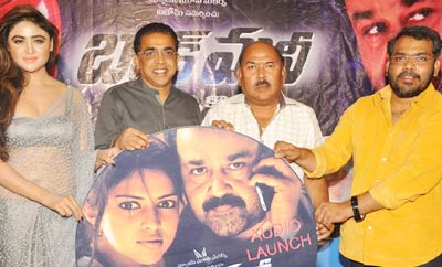 'Black Money' Audio Launch