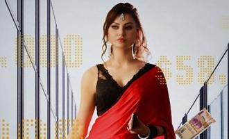 ఉర్వశి రౌటేలా 'బ్లాక్ రోజ్' ఫస్ట్లుక్ విడుదల