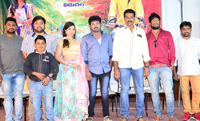 'Bava Maradalu' Press Meet