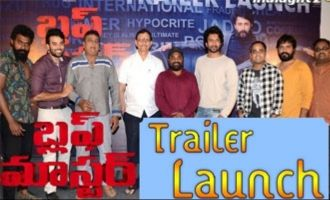 Bluff Master Movie Trailer Launch