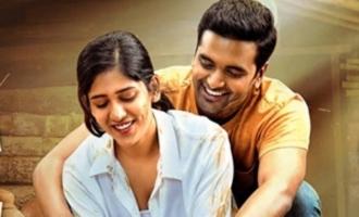 'బొంబాట్' రెండో లిరికల్ వీడియో సాంగ్ 'స్వామినాథ' విడుదల
