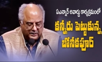 Boney Kapoor Gets Emotional at ANR National Awards