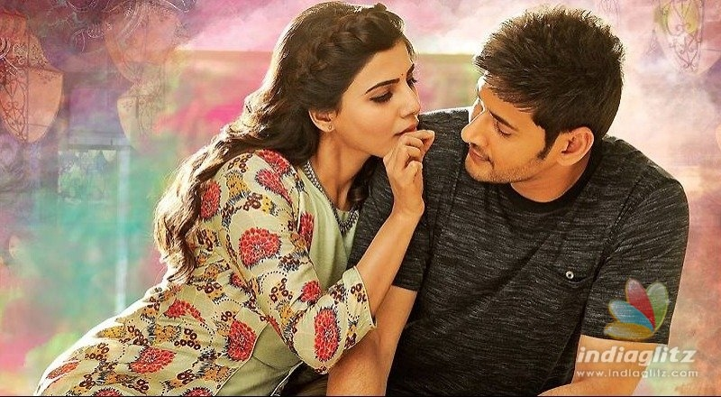Oops! They are remaking Brahmotsavam