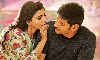 Oops! They are remaking 'Brahmotsavam'