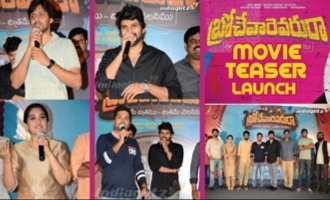 Brochevarevarura Movie Teaser Launch