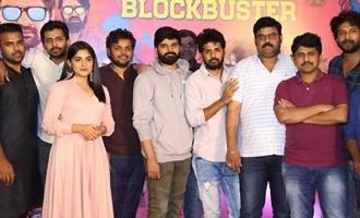 'Brochevarevarura' Success Meet