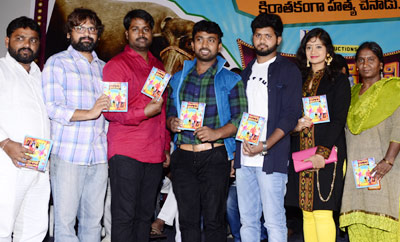'Buddareddy Pelli Breaking News' Audio Launch