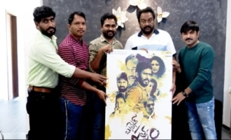 Bullet Satyam Movie Trailer Launch By Director VV Vinayak
