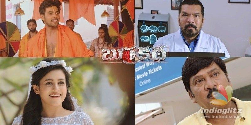 Burra Katha Teaser: Hero is an Aparichitudu