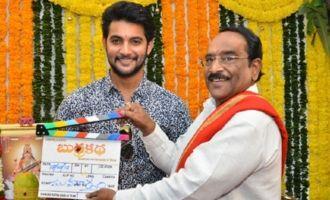 Aadi's 'Burrakatha' Movie Launch
