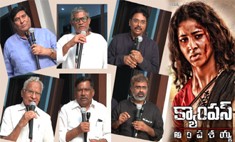 Campus Ampasayya Preview Show Press Meet