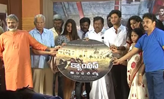 'Campus Ampasayya' Audio Launch