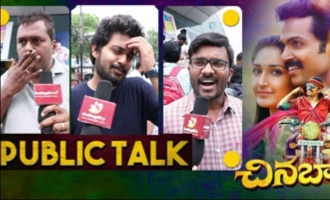 Chinna Babu Public Talk