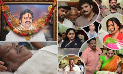 Celebs Pay Last Respect To Dasari Narayana Rao