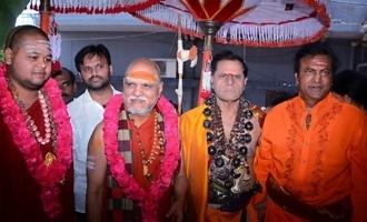 Celebs @ Sri Swaroopanandendra Saraswati Daiva Sannidhanam