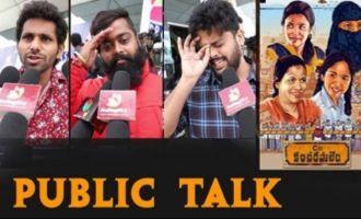 C/O Kancharapalem Public Talk