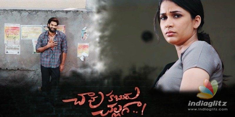 Chaavu Kaburu Challaga Trailer: An Unlikely Love Affair!