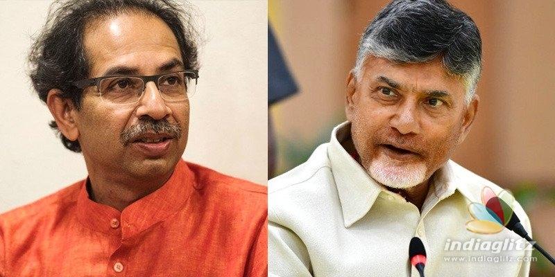Chandrababu Naidu makes an urgent request to Uddhav