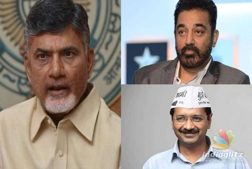Chandrababu, Kamal, Kejriwals shocking 5-Star bills